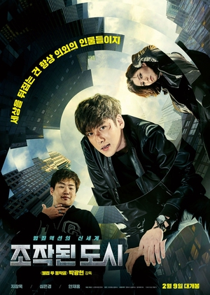 image of drama Fabricated City (2017) [KDRAMA]